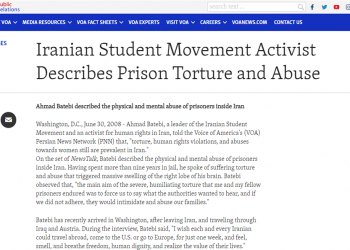 Iranian Student Movement Activist Describes Prison Torture and Abuse